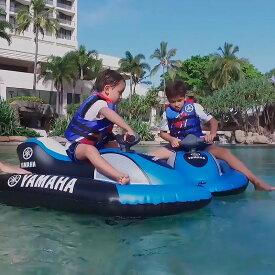 【楽天お買い物マラソン】【日本正規品】 YAMAHA AQUA CRUISE(アクアクルーズ) 水上スクーター 子供1人乗用 水上バイク マリンスポーツ 海 シースクーター
