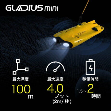 国内正規品CHASINGINNOVATIONグラディウスGLADIUSMINI水中ドローン仰俯角±45度チルトロックライブ中継機能4Kカメラ