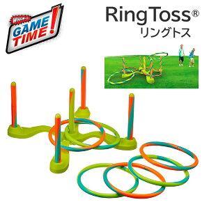 リングトス RingToss 輪投げ 音鳴る ゲーム 室内 屋外 子供 運動 遊び道具 簡単 リハビリ お年寄り 健康 フラフープ ワムオー Wham-O