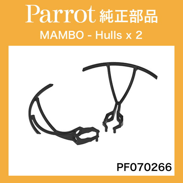 Parrot MAMBO用 メーカー純正保守パーツ Hulls x2 PF070266 ガード パロット マンボー Drone ドローン ラジコン ヘリ[並行輸入品]