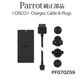 Parrot DISCO FPV用純正保守パーツ Charger PF070259 チャージャ パロット ディスコ ドローン FPV[並行輸入品]
