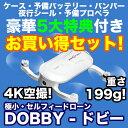 ドローン 【並行輸入品】ポケットサイズのセルフィードローン - Dobby (ドビー) 豪華お買い得セット ケース・予備バッ…