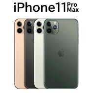 iPhone11ProMaxSIMフリー256GB本体DUALSIM対応OLED版【香港正規品】ダブルシム搭載可能【並行輸入/新品】