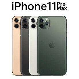 iPhone 11 ProMax SIMフリー 256GB 本体 DUAL SIM対応 OLED版 ダブルシム搭載可能【香港正規品/日本未発売】