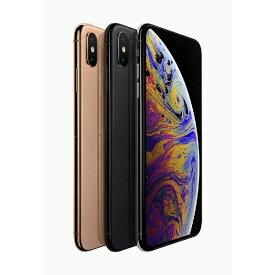 Apple iPhone XS Max 6.5型OLED版 SIMフリー 512GB DUAL SIM対応 本体【香港正規品】物理的ダブルシム搭載可能【並行輸入/新品】MZ772ZA/A MZ782ZA/A MZ792ZA/A