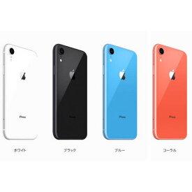 iPhone XR 256GB 香港版SIMフリー スマホ 本体 新品 Apple 【ホワイト/ブラック/ブルー/コーラル】 物理的ダブルシム搭載可能 デュアルSIM DSDS同時【日本未発売 】