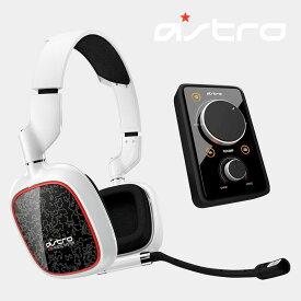 ASTRO A30 WIRED INC MIX AMP アストロ ゲーミング 有線 ヘッドセット マイク アンプ ヘッドホン 黒 白 ホワイト ブラック PS4 PS3 Xbox PC Mac Win 並行輸入品