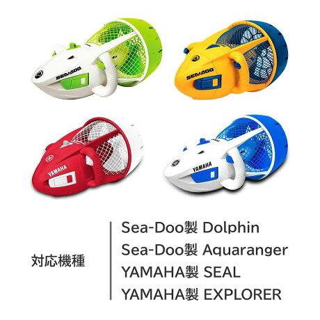 交換バッテリーYAMAHAヤマハ水中スクーターシースクーターSEASCOOTERSEALエクスプローラーEXPLORERSea-DooDolphinAquarangerZS4BZS0812V7.5Ah