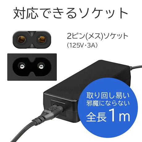 VolexAC電源ケーブル1mメガネ型電源コードPSE適合ノートパソコンPS4HDDVITAコンセントストレートタイプオス2ピンプラグメス2ピンソケット