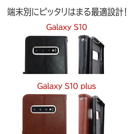 サムスンGalaxyS8/S8Plus/S9/S9Plus/Note9/S7edge対応手帳型ケースカード入れポケット付きスマホケースギャラクシーSAMSUNG