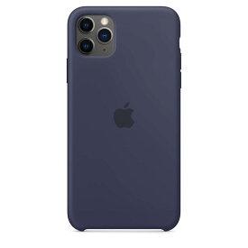 【楽天お買い物マラソン】【ネコポス】【APPLE アップル】【純正】iPhone 11 Pro Max用 シリコンケース ミッドナイトブルー【MWYW2FE/A】
