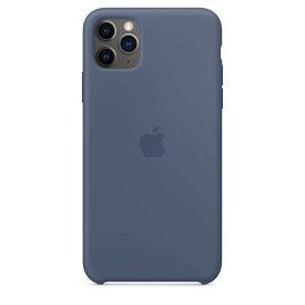【ネコポス】【APPLE アップル】【純正】iPhone 11 Pro Max用 シリコンケース アラスカンブルー【MX032FE/A】