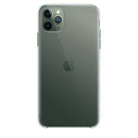 【ネコポス】【APPLE アップル】【純正】iPhone 11 Pro Max用 クリアケース【MX0H2FE/A】