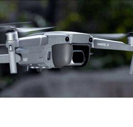 【DJI】【PGYTECH】Mavicミニレンズフード保護カバー ジンバルカメラプロテクター【Mavic 2 Pro】【Zoom】【サンシェード】【グレアシールド】【ドローンアクセサリー】