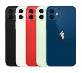 【楽天お買い物マラソン】【5G対応】【物理的Dual SIM対応】iPhone12 64G【未使用/新品】【Apple香港版 SIMフリー】