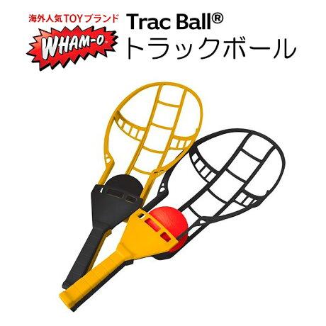 トラックボールTracBall安全で楽しいキャッチボールワムオーWham-O