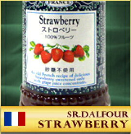 サンダルフォージャム 170g イチゴ 砂糖不使用、保存料、着色料不使用でイチゴ本来の甘さと果肉たっぷりの爽やかな香り!