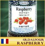 サンダルフォージャム 170g ラズベリー 口に入れた瞬間に広がる爽やかな酸味はラズベリーならでは♪