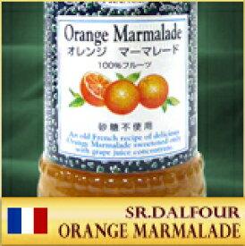 サンダルフォージャム 170g  オレンジマーマレード 添加物や砂糖を一切使わずに仕上げられたオレンジの果肉のほんのりした甘さとほろ苦さがほど良くまじわる独特な味覚♪