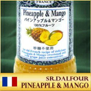 サンダルフォージャム 170g パインアップル&マンゴー / パインアップルの爽やかな甘さと、マンゴーの滑らかな食感の両方が味わえる欲張りな南国ジャム♪