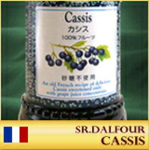 サンダルフォージャム 170g カシス /爽やかな酸味で人気のカシスは、ブルーベリーよりもアントシアニンを多く含んでいます♪