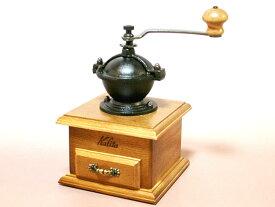 kalita(カリタ)コーヒーミル クラシックミル 手動 手挽きコーヒー豆&おそうじブラシ付