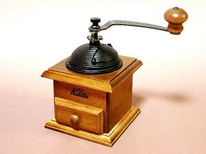 Kalita(カリタ) ドームミル手動ミル コーヒーミル(手挽き)【コーヒー豆・おそうじブラシ付】