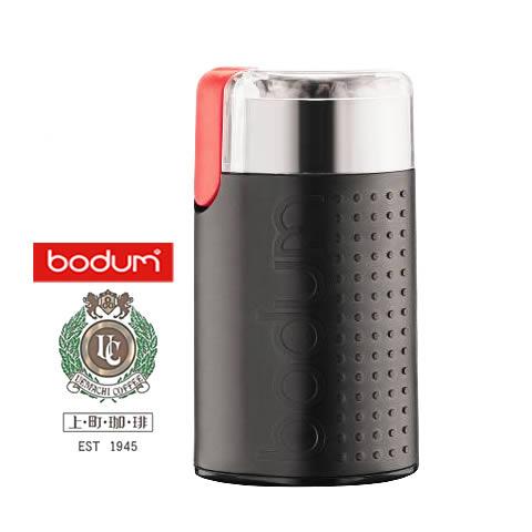 ボダム ブレードコーヒーグラインダー(黒/ブラック) 日本正規販売品 電動コーヒーミル 上町珈琲コーヒー豆付 bodum BISTRO 11160-01JP0699965125875