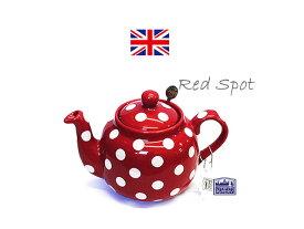 【英国LONDON POTTERY】ティーポット(レッドスポット)2杯用(約600ml)お試し茶葉付き