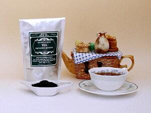 オリジナル紅茶 ロイヤルミルク/Royalmilk(インド産)100gパック入り