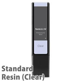 Formlabs 3Dプリンター スタンダードレジン(Clear)