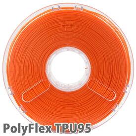 PolyFlex TPU95 3Dプリンター用フィラメント