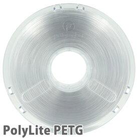 PolyLite PETG 3Dプリンター用フィラメント