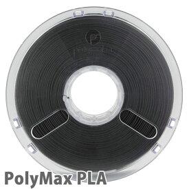PolyMax PLA 3Dプリンター用フィラメント