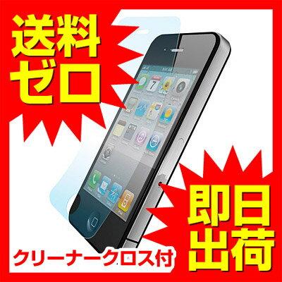 iPhone4S SoftBank au iPhone4液晶保護フィルム パワーサポート AFP クリスタルフィルム 指紋防止 PHK-01 PowerSupport iPhone4液晶保護フィルム ソフトバンク au パワサポ 送料無料|1402TAZM^