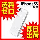iPhone5S ケース iPhone5S ジャケットセット カバー パワーサポート エアージャケット (クリア) キズ防止 PJK-71 Po…