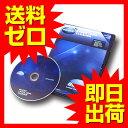 レンズクリーナー(乾式)DVD・ブルーレイ(blu-ray)に対応! ディスク認識エラーの解消用 マルチヘッドクリーナー ドライブクリーナー ☆UL3355★【...