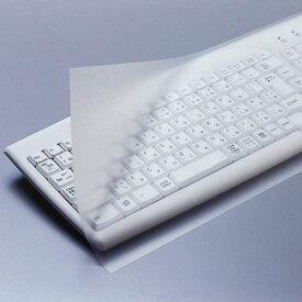 エレコム キーボードカバー フリータイプ デスクトップ PKU-FREE1 フリー デスクトップパソコン用 ( フリーカットタイプ ) 【 あす楽 】 ELECOM