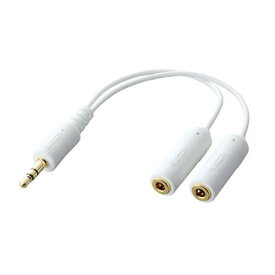 ELECOM iPod用モバイル イヤホン分岐ケーブル IPC-AS / WH iPod アイポッド用 オーディオ ケーブル モバイルオーディオケーブル 音声分配ケーブル ( 3.5φステレオミニプラグ×2⇔3.5φステレオミニプラグ ) 77mm ホワイト エレコム /
