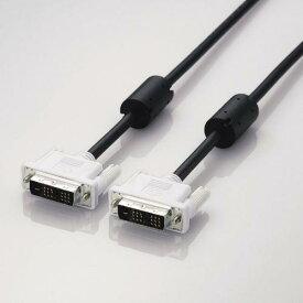 エレコム ディスプレイケーブル DVI-D24pin シングルリンク デジタル 1.5m ブラック CAC-DVSL15BK DVIシングルリンクケーブル ( ) 【 あす楽 】 ELECOM