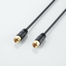 エレコム アンテナケーブル 2.5C スリムタイプ F型端子 ネジ式ストレート‐ネジ式ストレート型 10m ブラック AV-ATNN100BK ネジ-ネジ型 黒 ELECOM 【 あす楽 】