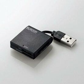 カードリーダライタ メモリリーダライタ ケーブル固定 SD+MS対応 ブラック エレコム ELECOM MR-K009BK