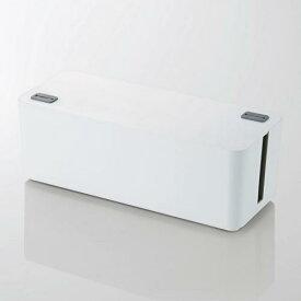 ELECOM ケーブル収納ボックス 6個口電源タップ収納 ホワイト EKC-BOX001WH ケーブルボックス CableBox ケーブル収納 コード収納 コードケース OA タップ ボックス 激安 送料込み トレイン 配線収納 エレコム ( 6個口 ) 【あす楽】