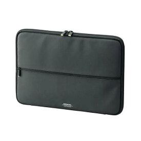 エレコム インナーバッグ ノートパソコンケース 保護ケース 衝撃吸収 ZEROSHOCK スリム ( MacBook Pro 13 ) 12.1 / 12.5 / 13 / 13.3W ZSB-IBUB02BK Ultrabook用ZEROSHOCKケース 【あす楽】 ELECOM