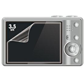 サンワサプライ 液晶保護フィルム ( 3.5型 ) DG-LC7
