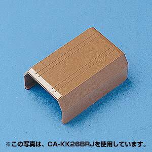 サンワサプライ ケーブルカバー ( 直線、ブラウン ) CA-KK17BRJ ケーブルモール 配線カバー 直線パーツ ブラウン ( サンワサプライ製CA-KK17BR用接続ユニット ) おしゃれ おまとめセット 【 40個 】