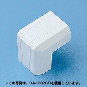 サンワサプライ ケーブルカバー ( 出角、ホワイト ) CA-KK17D ケーブルモール 配線カバー 出角パーツ ホワイト ( サンワサプライ製CA-KK17用接続ユニット ) おしゃれ