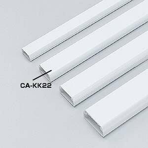 サンワサプライ ケーブルカバー ( 角型、ホワイト ) CA-KK22 ケーブルモール 配線カバー 角型 3本収納可能 1m ホワイト 配線の整理に最適なケーブルカバー おしゃれ 【 あす楽 】