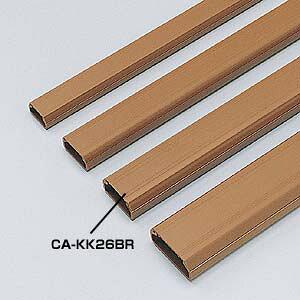 サンワサプライ ケーブルカバー ( 角型、ブラウン ) CA-KK26BR ケーブルモール 配線カバー 角型 6本収納可能 1m ブラウン 配線の整理に最適なケーブルカバー おしゃれ おまとめセット 【 10個 】