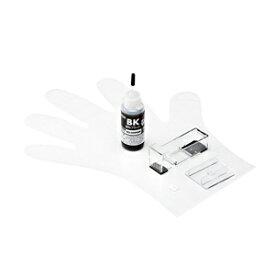 サンワサプライ 詰め替えインク ( 顔料ブラック 30ml ) INK-C325B30S キャノン BCI-325PGBK 約3回分 ( 顔料ブラック・30ml ) 工具付 Canon キヤノン おまとめセット 【 6個 】 【 あす楽 】